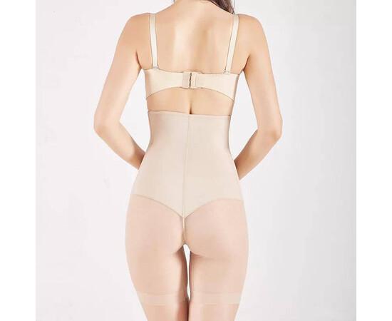 Pantalon modelator Novedad  (efect tanga) cu banda silicon si talie inalta
